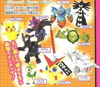 Pokemon Netsuke Mascot BW Movie version part 2 TTA