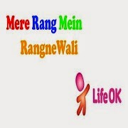 http://itv55.blogspot.com/2015/06/mere-rang-mein-rangnewali-15th-june.html