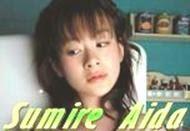 Sumire  Aida  H  cup  cutie  '相田すみれ'