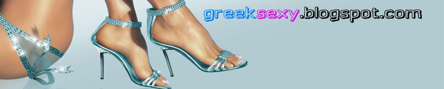 Σέξυ ελληνίδες