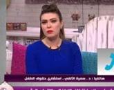 برنامج ست الحسن  حلقة يوم الثلاثاء 24-3-2015 تقدمه  شريهان أبو الحسن  من قناة  أون تى فى