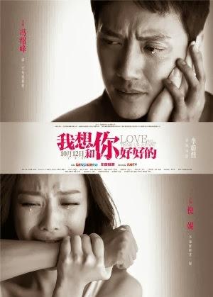 Tình Yêu Chia Cắt Chúng Ta - Love Will Tear Us Apart (2013) Vietsub