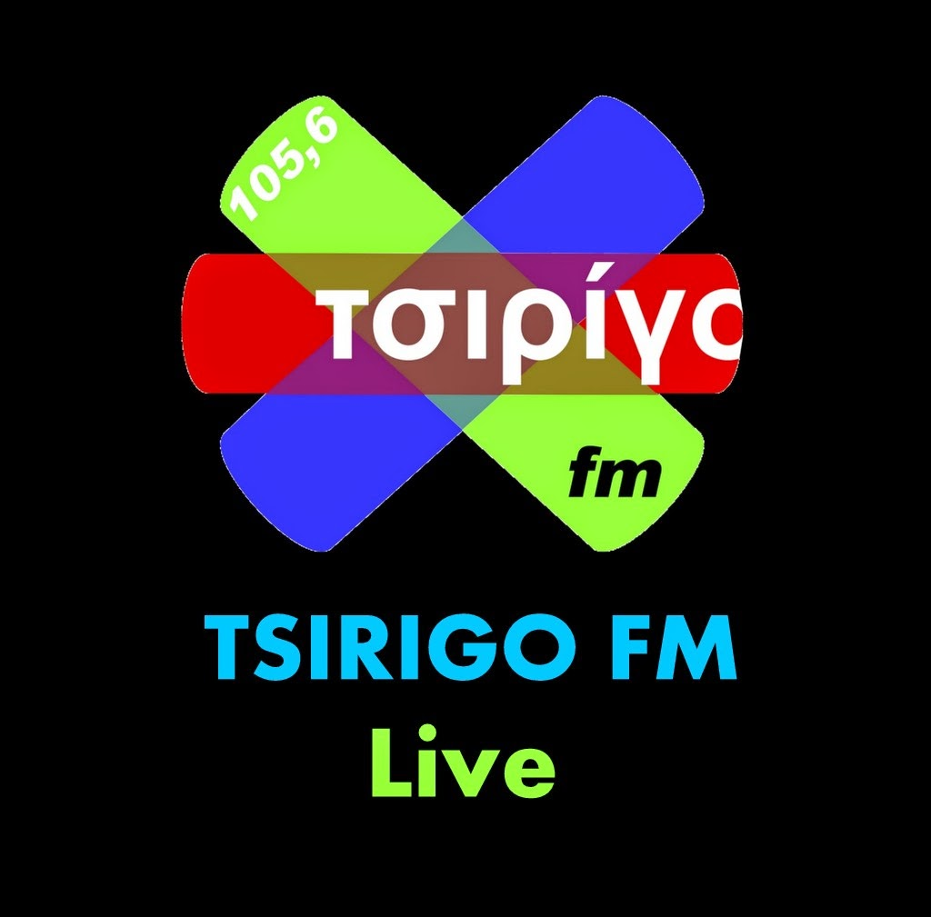 ΤΣΙΡΙΓΟ FM LIVE