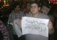 أهالي شبرا يمتنعون عن دفع فاتورة الكهرباء والمياه بسبب انقطاعها