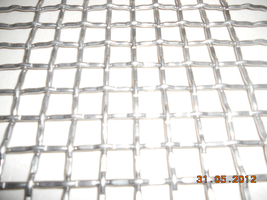 Metal Mesh Screen : Stainless steel woven wire mesh architectural screen