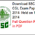 Download SSC CGL Exam Paper 2014 -SSC CGL Question Paper Held on 19-10-2014