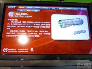 Minshan_engine_3.jpg