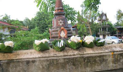 ประเพณีไทยบุญข้าวประดับดิน