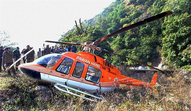 vaishno devi helicopter pawan hans with 2012 12 30 Archive on 2012 12 30 archive together with Indias Energy Security Role Of Offshore Helicopter Operations also Hindu Sacred Places India Religious Tour furthermore The Pilgrimage Yatra Of Mata Vaishno Devi in addition Vaishno Devi.