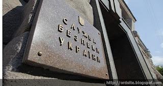 СБУ готовит политикам до 10 лет тюрьмы