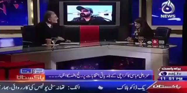 Hamza Ali Abbasi, Nusrat Javed, Mocking, Insulting, Reply, Answer, Excellent, Anchor, Aaj TV,