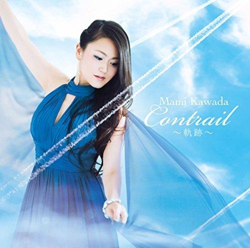 [Single] 川田まみ – Contrail~軌跡~ (2016.01.27/MP3/RAR)