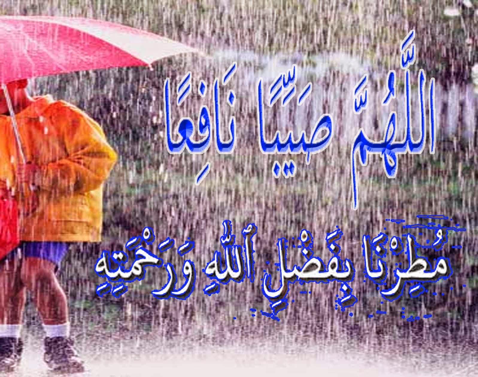 doa di Musim Hujan