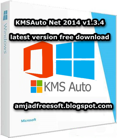 Kmsauto net 2014 v1 3 4 latest version free download for - Latest version of office for windows ...