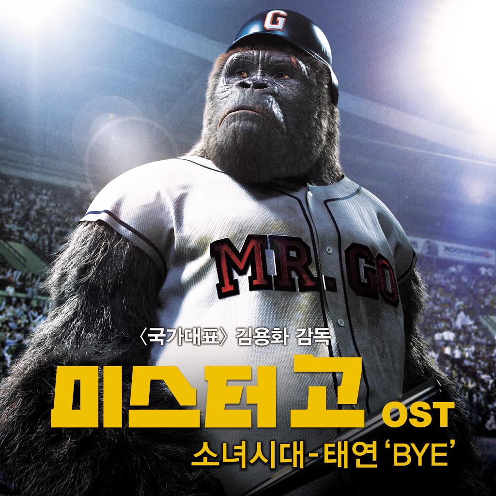 [Single] TAEYEON – BYE (Mr. GO OST)