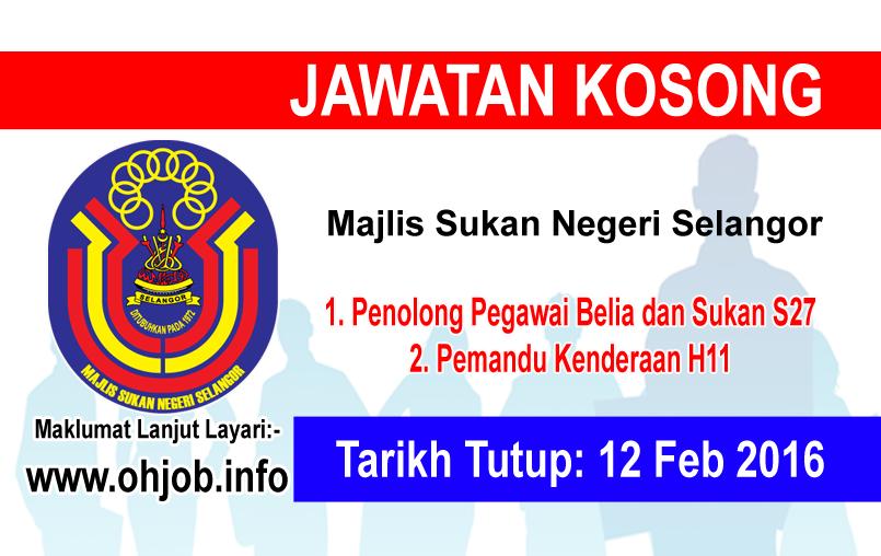 Jawatan Kerja Kosong Majlis Sukan Negeri Selangor logo www.ohjob.info februari 2016