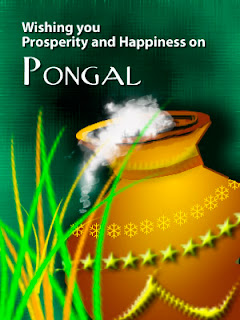 About 2013 Pongal Holidays