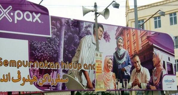 Artis Malaysia bertudung bila ke Negeri Kelantan
