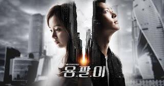 SINOPSIS Yong-Pal Lengkap Episode 1-Terakhir