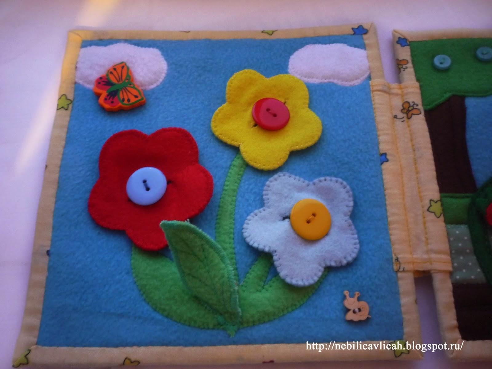 книжка-развивайка развивающая книжка из ткани фетра