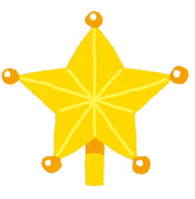 クリスマスのイラスト「星飾り」