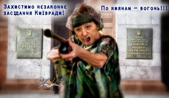 """Перед завтрашним нелегитимным """"заседанием"""" Киевсовет обносят забором - Цензор.НЕТ 4987"""