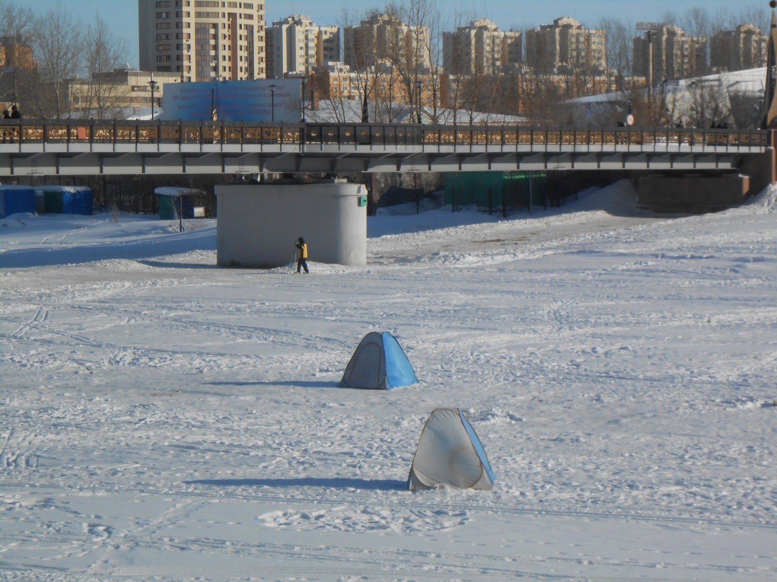 Astana, Ishim River, Ice Fishing
