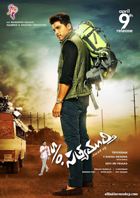 Son Of Satyamurthy 2015 Dual Audio BRRip HEVC Mobile 190mb free download or watch online at world4ufree.be