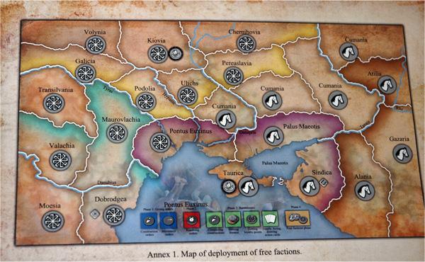 настольная игра рутения, автор денис лоншаков, ruthenia