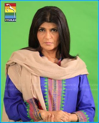 Robina Ashraf