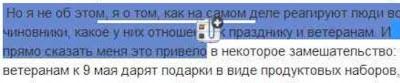 Заметки в Chrome