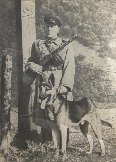 Карацупа с собакой Индус