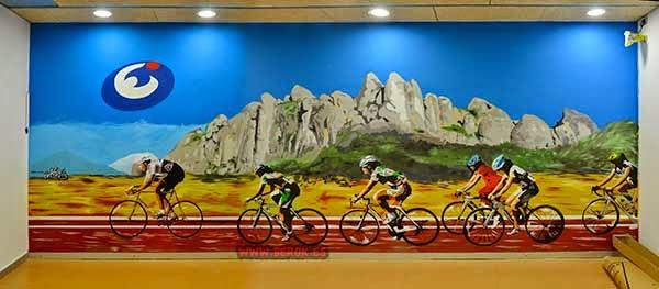 Mural sala de Spinning del gimnasio Esportiu Claret