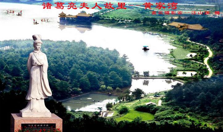 อนุสาวรีย์ฮองเย่อิง ที่ประเทศจีน