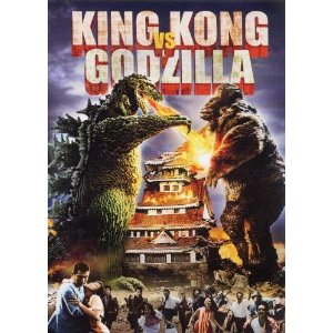 Link to King Kong vs. Godzilla on Amazon.com
