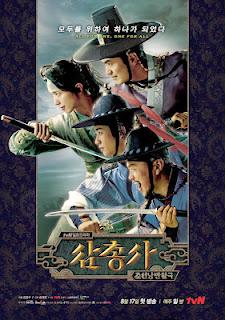 3 Chàng Ngự Lâm - The Three Musketeers