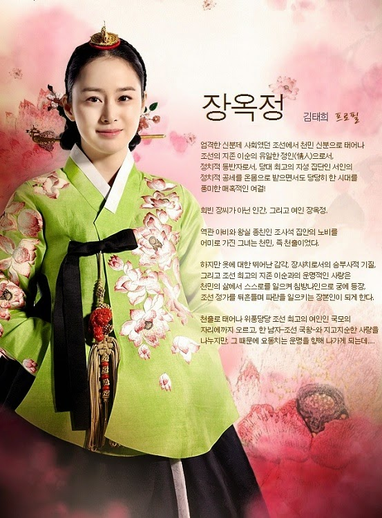 Tình Sử Jang Ok Jung - Jang Ok Jung Lives In Love - 2013