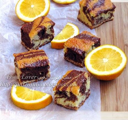 Chocolate Orange Marble Cake الكيك الرخامية بالشوكولاتة والبرتقال