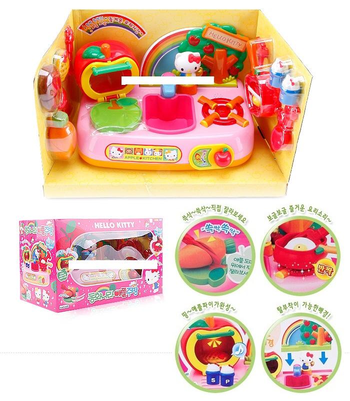 Kitchen Set Hello Kitty: Cassey Boutique: Hello Kitty Toys