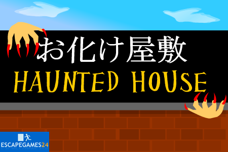 Find the escape men 56 in the haunted house walkthrough for Minimalist house escape 3 walkthrough