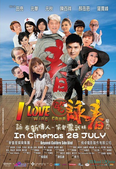Xem Phim Tôi Yêu Vịnh Xuân - I Love Wing Chun