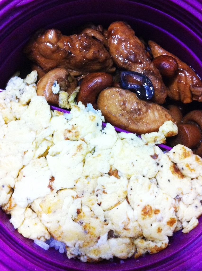 Spicy Chicken with Cashew Nuts - Cherie Noms