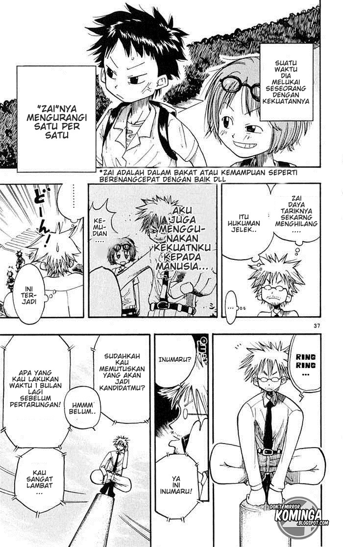 Komik the law of ueki 001 - kosuke ueki seorang alien 2 Indonesia the law of ueki 001 - kosuke ueki seorang alien Terbaru 34|Baca Manga Komik Indonesia|Mangacan