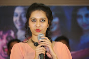 Raj Mahal movie press meet-thumbnail-12