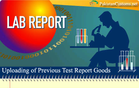 Uploading-of-Previous-Test-Report-Goods-Weboc
