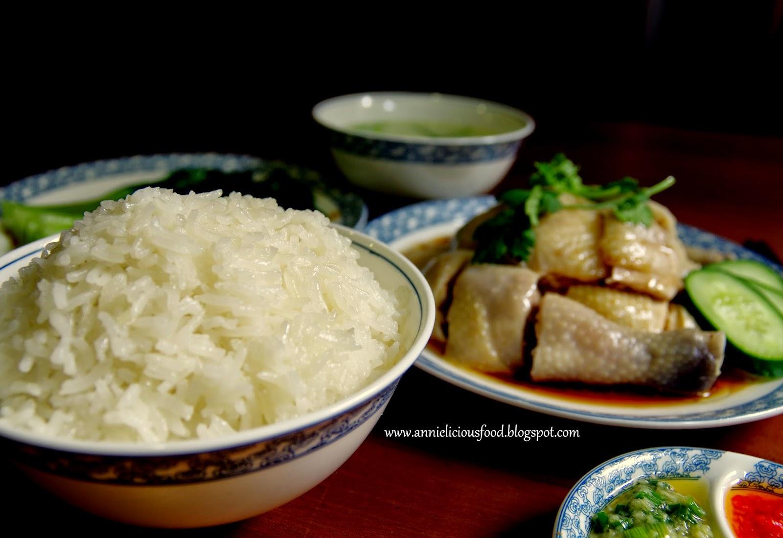 ... Food: Hainanese Chicken Rice (海南鸡饭) - (AFF - Singapore #1