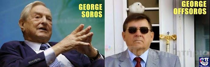 George%2BOffsoros.jpg