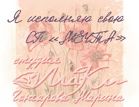 http://maku-design.blogspot.com/