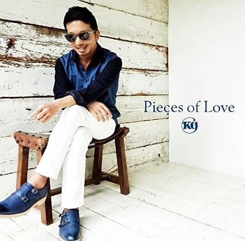 [Album] KG – Pieces of Love (2015.12.09/MP3/RAR)