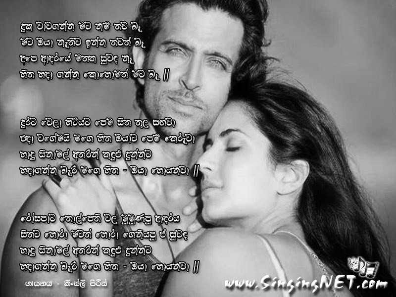 Sinhala Songs Sinhala Mp3 Sinhala Music Albums Free